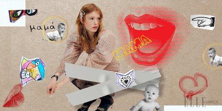 Childfree: Η μητρότητα είναι επιλογή!